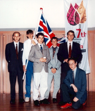 British Team at IOI'95